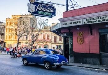 XNUMX週間でキューバで何をすべきか